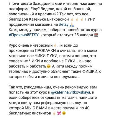 Оля Билык